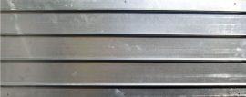 Könnyűszerkezetes rendszerlemez 10*1,3-as csőhöz